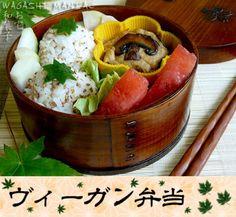 vegan-bento-tuna-salad