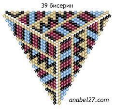 Схемы треугольников - мозаичное плетение 10 | - Схемы для бисероплетения / Free bead patterns -
