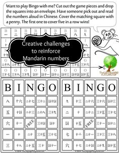 Check out these creative and fun games to reinforce a child's knowledge of Chinese numbers. Your child will love learning Mandarin numbers and characters with this workbook!