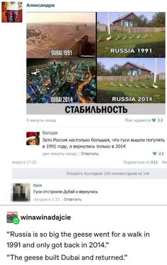 Wake up America. This is funnier in the original Russian but if u don't know Russian sucks to be u Stupid Funny, Haha Funny, Funny Cute, Funny Memes, Hilarious, Jokes, Lol, Funny Stuff, Funny Things