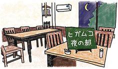 墨東まち見世2012【参加企画】  ヒガムコ夜の部    ■企画団体名  EAT TARO  ウェブサイト:http://eat-art.s2.bindsite.jp