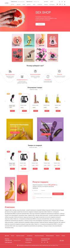 Разработка дизайна и интернет-магазина для компании Shopping