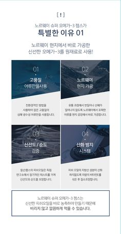 *클리핑마스크 참고 Leaflet Design, Ppt Design, Layout Design, Design Ideas, Web Box, Detaille, Keynote Design, Mobile Web Design, Event Banner