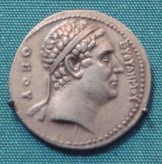 Coin of Greco Bactrian King Euthydemus l