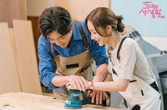 [Photos] New Stills Added for the Korean Drama 'Her Private Life' Korean Drama Stars, Korean Drama Movies, Korean Dramas, Korean Actors, Korea University, Netflix, Watch Drama, Park Min Young, Japanese Drama