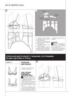 #ClippedOnIssuu from Сборник «Ателье-2004». Техника кроя «М.Мюллер и сын». Конструирование и моделирование одежды.
