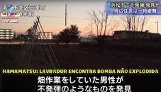 Polícia suspeita que o objeto metálico encontrado por um lavrador nas suas terras seja uma bomba não explodida e evacuou a vizinhança.