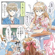 ましろ姫可愛いよお~~!!ていうか女の子じゃないの?え?