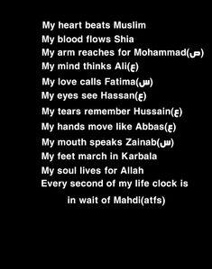 Labaik Ya Hussain, Hazrat Imam Hussain, Muharram Quotes, Imam Hussain Wallpapers, Karbala Photography, Ya Ali, Shia Islam, Allah Love, English Vocabulary Words
