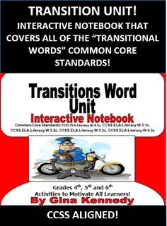 transition essays