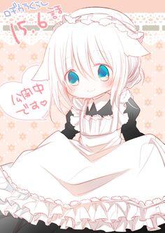 Cute Maid <3