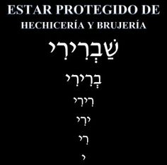 Frases Kabbalah, Tattoo Roman, Shavua Tov, Hebrew Prayers, Arabic Tattoo Quotes, Yoga Mantras, Names Of God, Egyptian Symbols, Daily Meditation