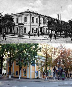 Почтовое отделение. Угол нынешних улиц Митрополита Бэнулееску-Бодони и Митрополита Дософтея. Межвоенный период и 2014 год.