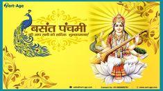 आप सभी को #बसंतपंचमी व #सरस्वती_पूजा की हार्दिक शुभकामनाएं। #VasantPanchami #basantpanchami2021 #BasantPanchami #VertAge #callingcenter #CallCenterSoftware #vertageindia #Xenottabyte Saraswati Vandana, Saraswati Mata, Durga Ji, Saraswati Goddess, Hanuman Chalisa, Shri Ganesh, Mata Song, Names Of Ganesha, Ganesh Idol