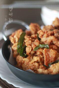 厨苑食谱: 台湾盐酥鸡 (Tawainese Salt and Pepper Chicken)