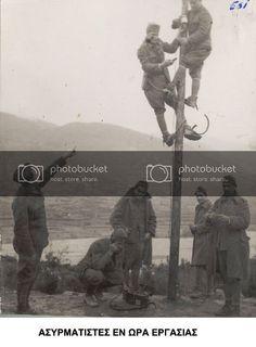 Greek troops in Nth. Greek Soldier, Saint Etienne, Major General, Moving Forward, Troops, A Good Man, Africa, Men, Move Forward