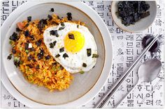 Kimchi fried rice & egg... mmmm... I know what my breakfast is this weekend!