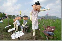 案山子 Japanese Scarecrow