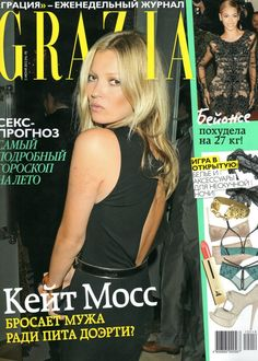 #fashion, #magazine, #press, #grazia