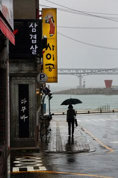 Rainy Day in Busan, South Korea Busan South Korea, South Korea Travel, Tumblr Photography, Street Photography, Travel Photography, South Korea Photography, Christophe Jacrot, Places To Travel, Places To Visit