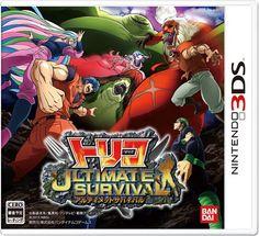 Toriko: Ultimate Survival (Bandai), 3DS