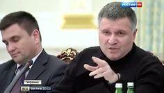 Вести.Ru: Вор на воре: брань высших чиновников Украины, как зеркало майданной демократии