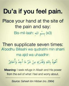 Remedy for pain Very effective alhamdulillah Islamic Quotes, Quran Quotes Inspirational, Islamic Prayer, Islamic Teachings, Islamic Dua, Muslim Quotes, Religious Quotes, Motivational, Islam Hadith
