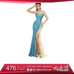 db844e95bd658 نقدم لك أجمل فساتين السهرة بمختلف التصاميم  فستان  نسائي  عصري  مزين ب