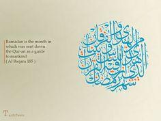 اللهم بلغنا رمضان ، وبارك لنا في شعبان ،،.    Ramadan