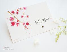 calligraphy, illust postcard] design by neul-bom