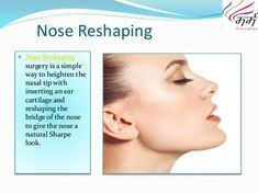 Self Esteem Is The Biggest Improvement That Comes With Rhinoplasty! If somehow someone is unhappy with the nose he/she has, it is better to go for an advanced surgery of Rhinoplasty in Indore at Marmm Klinik so that enhanced self esteem can be achieved. Nose Structure, Rhinoplasty Surgery, Nose Surgery, Nose Reshaping, Perfect Nose, Cosmetic Procedures, Indore, How To Gain Confidence, Teeth Whitening