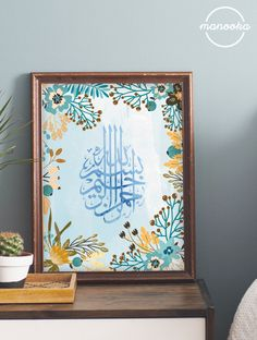 Subhanallah Arabic Calligraphy Floral Quote Watercolor Poster Islamic Nursery Wall Decor In Islamic Decor, Islamic Wall Art, Islamic Gifts, Arabic Calligraphy Art, Arabic Art, Arabic Food, Alhamdulillah, Floral Quotes, Unique Wallpaper