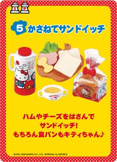 """Re-ment Hello Kitty """"I Love Cooking"""""""
