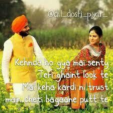 Punjabi Couple, Punjabi Bride, Quotes For Him, Cute Quotes, Hindi Quotes, Qoutes, Sweet Couple Quotes, Punjabi Love Quotes, Love Shayri