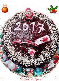 Συνταγές για διαβητικούς και δίαιτα: ΒΑΣΙΛΟΠΙΤΑ ΚΕΙΚ ΧΩΡΙΣ ΖΑΧΑΡΗ ΟΛΙΚΗΣ ΜΕ ΑΡΩΜΑ ΤΣΟΥΡΕΚΙ Other Recipes, Food To Make, Recipies, Birthday Cake, Desserts, Blog, Recipes, Tailgate Desserts, Deserts