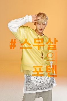 Srsly, do their designers even try anymore...?? Tao can rock anything though..♥♥