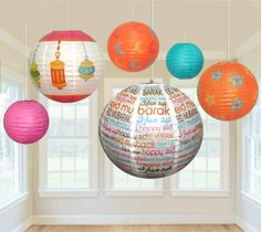 Bring the joy of Ramadan & Eid to your home and those around with our wonderful selection of Ramadan and Eid lanterns.