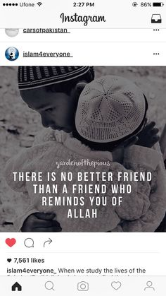 Quran Sayings, Quran Quotes, When Us, Best Friends, Study, Movie Posters, Movies, Life, Instagram