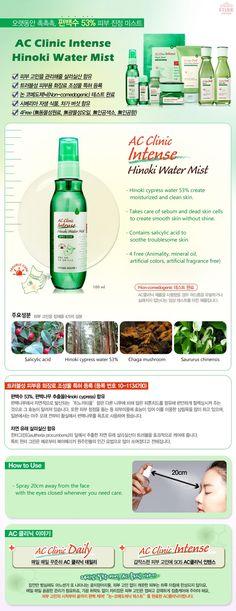Etude House Korea Jakarta: Etude House AC Clinic Intense Hinoki Water Mist 10...