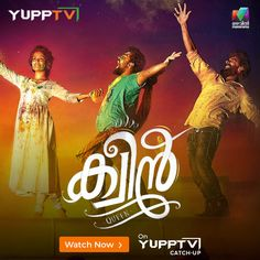 Watch Manorama News Live online anytime anywhere through YuppTV. Access your favourite TV shows and programs on Malayalam News channel Manorama News on your Smart TV, Mobile, etc. News Channels, News Online, Smart Tv, Watches Online, Favorite Tv Shows, Indian, Queen, Usa, Live