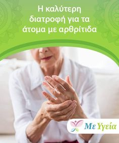 The Best Diet For People With Arthritis Asthma, Best Diets, Arthritis, Healthy Habits, Allergies, Natural Remedies, The Cure, Health And Beauty, Wellness