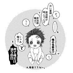 Tweet added by リノ@お絵描き頑張る月間💪 - Download Photos   Twipu Demon Hunter, Anime Demon, Twitter Sign Up, Kawaii, Manga, Comics, Cute, Drawings, Manga Anime