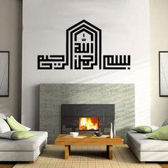 Bismillah Kufi Calligraphy Arabic Ic Muslim Wall Art Sticker 104 Uk Stickers