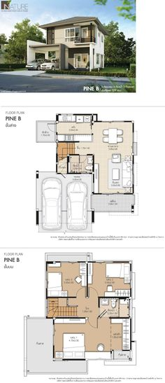 PINE A Is it possible that parking move to back of house? Dream House Plans, Modern House Plans, Small House Plans, Modern House Design, House Floor Plans, Modern Tropical House, House Blueprints, Home Design Plans, Architecture Plan