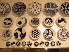 モダンな有田焼の器たち。待望の新商品です! : はらいそ。