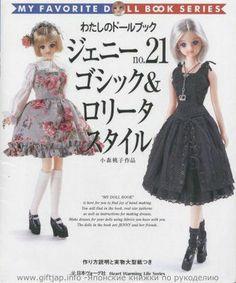 My Favorite Doll Book - Jenny & Friend Book 21 - Patitos De Goma - Picasa Web Albümleri
