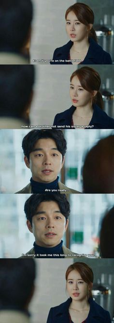 Korean Drama Funny, Korean Drama Quotes, Goblin The Lonely And Great God, The King 2 Hearts, Goblin Korean Drama, Goblin Kdrama, Emergency Couple, Prison Life, I Will Remember You