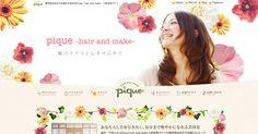 website★pique