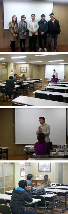 2013.10.26 치과종사자모임 - 서비스마케팅