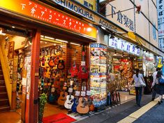 Tokyo's speciality shopping districts | Time Out Tokyo